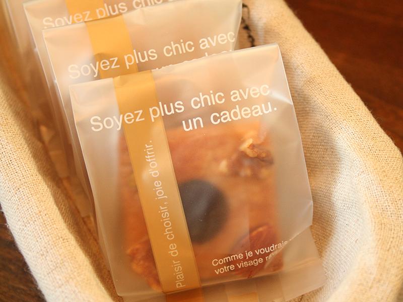 Sablé chocolat amande ~アーモンドサブレ~
